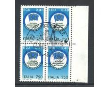 1991 - REPUBBLICA - GIOVANI E EUROPA - QUARTINA FDC - LOTTO/28927