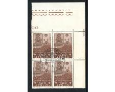 1991 - REPUBBLICA - PATRIMONIO ARTISTICO - QUARTINA FDC - LOTTO/28931