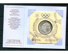 1996 - REPUBBLICA - 1000 LIRE ARGENTO OLIMPIADI DI ATLANTA - LOTTO/M28492