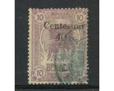 1905 - SOMALIA - 40 cent. SU 10 a. LILLA - USATO - LOTTO/30010