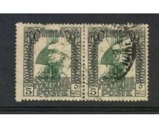 1921 - LIBIA - 5 cent. PITTORICA - COPPIA USATA CON VARIETA' DI DENTELLATURA - LOTTO/30061