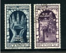 1934 - LOTTO/3422 - REGNO - 1,75 - 2,55 LIRE ANNESSIONE DI FIUME - USATI