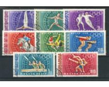1968 - LOTTO/4555 - UNGHERIA - OLIMPIADI MESSICO 8v. - USATI