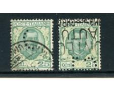 1926 - LOTTO/4715 - REGNO - 25c.  FLOREALE  2 VALORI USATI PERFIN