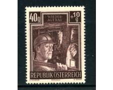1951 - LOTTO/4821 - AUSTRIA - 40+10 g. PRO OPERE RICOSTRUZIONE - LING.