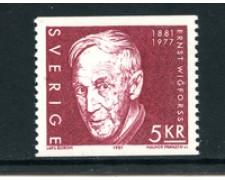1981 - LOTTO/4865 - SVEZIA - 5k. ERNST WIGFORRSS - NUOVO