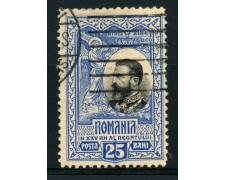 1906 - LOTTO/4965UA - ROMANIA - 25 b. ANNIVERSARIO REGNO - USATO