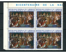 1969 - LOTTO/5092Q - CAMERUN - BICENTENARIO DI NAPOLEONE - QUARTINA NUOVI