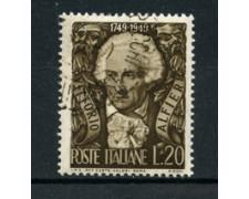 1949 - LOTTO/6080UC - ITALIA REPUBBLICA - 20 Lire V. ALFIERI - USATO