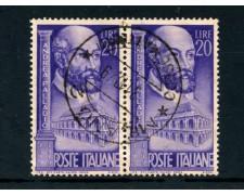 1949 - ITALIA REPUBBLICA - ANDREA PALLADIO - COPPIA USATI - LOTTO/6083UCP