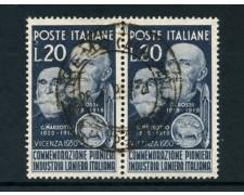 1950  - REPUBBLICA -  INDUSTRIA LANIERA - COPPIA USATA - LOTTO/6107CP