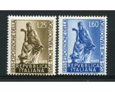 1953 - LOTTO/6212 - REPUBBLICA - ESPOSIZIONE AGRICOLTURA 2v. - NUOVI