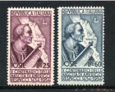 1954 - LOTTO/6247 - REPUBBLICA - AMERIGO VESPUCCI 2v. - NUOVI