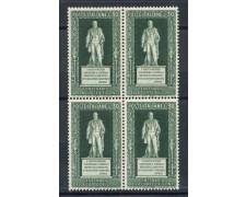 1962 - LOTTO/6409Q - REPUBBLICA - CORTE DEI CONTI - QUARTINA NUOVI