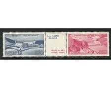 1981 - LOTTO/6742 - REPUBBLICA - LAVORO ITALIANO 2v. - NUOVI