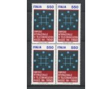 1984 - LOTTO/6813Q - REPUBBLICA - SIMPOSIO TELECOMUNICAZIONI - QUARTINA