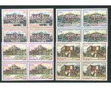 1984 - LOTTO/6818Q - REPUBBLICA - VILLE 4v. - QUARTINE  NUOVI