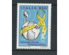 1985 - LOTTO/6823 - REPUBBLICA - INFORMAZIONE GIORNALISTICA - NUOVO