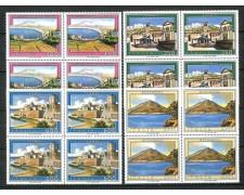 1985 - REPUBBLICA - TURISTICA 4v. - QUARTINE NUOVI - LOTTO/6831Q