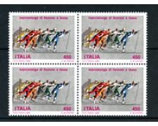 1986 - LOTTO/6845Q - REPUBBLICA - MARCIALONGA 1v. -  QUARTINA