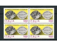1986 - LOTTO/6852Q - REPUBBLICA - OFTALMOLOGIA - QUARTINA NUOVI