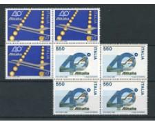 1986 - LOTTO/6861Q - REPUBBLICA  - ANNIVERSAIO ALITALIA 2v. - QUARTINE