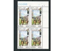 1990 - LOTTO/6936Q - REPUBBLICA - FOLCLORE MERANO QUARTINA NUOVI