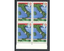 1990 - REPUBBLICA - NAPOLI CAMPIONE - QUARTINA NUOVI - LOTTO/6940Q