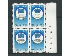 1991 - LOTTO/6957Q - REPUBBLICA - I GIOVANI INCONTRANO L'EUROPA - QUARTINA NUOVI