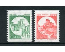 1991 - LOTTO/6959 - REPUBBLICA - CASTELLI X DISTRIBUTORI 2V. - NUOVI