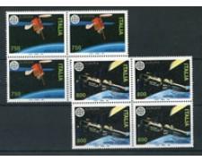 1991 - LOTTO/6962Q - REPUBBLICA - EUROPA  SPAZIALE - QUARTINE NUOVI