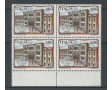 1991 - LOTTO/6964Q - REPUBBLICA - LICEO AZUNI - QUARTINA NUOVI