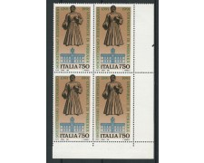 1992 -  LOTTO/6980Q - REPUBBLICA - UNIVERSITA' DI FERRARA - QUARTINA NUOVI