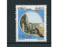 1992 - LOTTO/6981 - REPUBBLICA - CASTELLO DI ARECHI - NUOVO