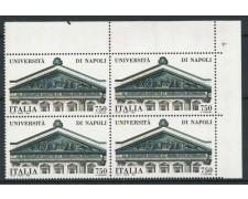 1992 - LOTTO/6982Q - REPUBBLICA - UNIVERSITA' DI NAPOLI - QUARTINA NUOVI