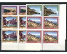 1992 - LOTTO/6995Q - REPUBBLICA -  TURISTICA 4v  - QUARTINA NUOVI