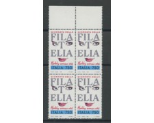 1992 - LOTTO/6998Q - REPUBBLICA - GIORNATA FILATELIA QUARTINA - NUOVI