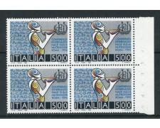 1992 - LOTTO/7002Q - REPUBBLICA CONFERENZA NUTRIZIONE - QUARTINA NUOVI