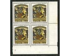 1993 - LOTTO/7007Q - REPUBBLICA - MOSAICI DI PIAZZA ARMERINA - QUARTINA NUOVI