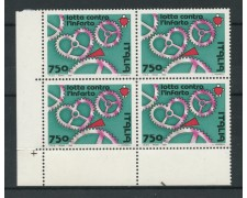 1993 - LOTTO/7008Q - REPUBBLICA - GIORNATA DELLA SALUTE - QUARTINA NUOVI
