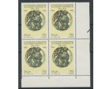 1993 - LOTTO/7015Q - REPUBBLICA - ACCADEMIA DI  SAN LUCA - QUARTINA NUOVI
