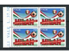 1994 - LOTTO/7038Q - REPUBBLICA - SCUDETTO MILAN- QUARTINA