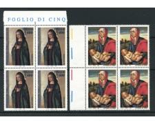 1994 - LOTTO/7054Q - REPUBBLICA - NATALE 2v. - QUARTINE NUOVI
