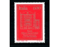 1994 - LOTTO/7057A - REPUBBLICA - PALAZZO  QUERINI DUBOIS - NUOVO