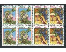 1996 -  LOTTO/7093Q - REPUBBLICA - I CIBI ITALIANI - QUARTINE NUOVI