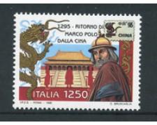 1996 - LOTTO/7094 - REPUBBLICA - MARCO POLO - NUOVO