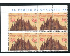 1996 - REPUBBLICA - EXPO ITALIA 98 - QUARTINA NUOVI - LOTTO/7095Q