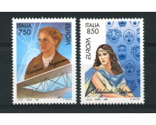 1996 - REPUBBLICA - EUROPA DONNE CELEBRI 2v. - NUOVI -  LOTTO/7101