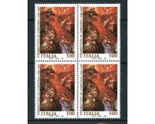 1996 - LOTTO/7121Q - REPUBBLICA - PIETRO BERRETTINI - QUARTINA NUOVI
