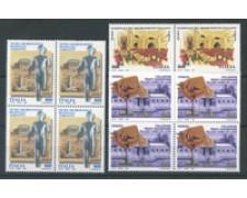 1998 - LOTTO/7197Q - REPUBBLICA - MUSEI NAZIONALI 3v. QUARTINE NUOVI